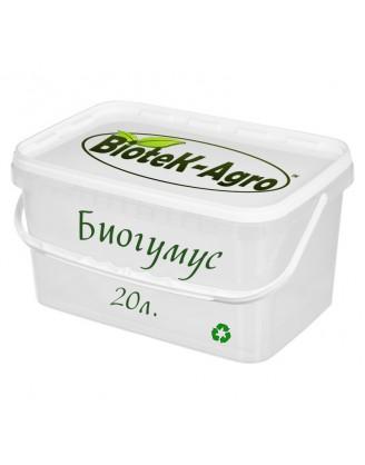 Биогумус 20л. в транспортировочном  контейнере.