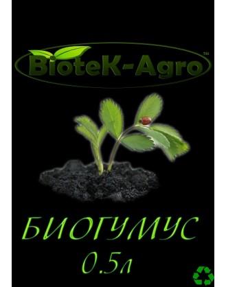 ЖИДКИЙ БИОГУМУС для КЛУБНИКИ 0.75 л
